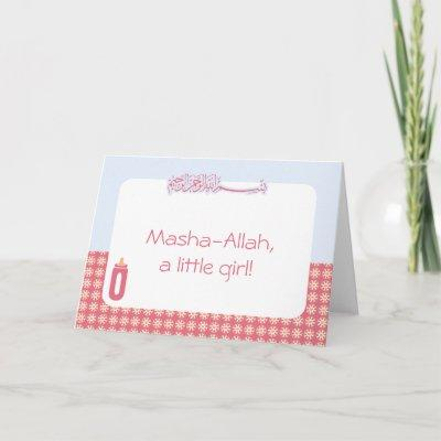 Islamic Aqiqa Invitation Bismillah Baby Shower Baby Shower