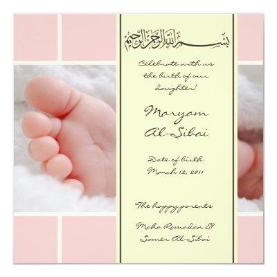 Aqiqa invitation card baby shower invitations baby shower invitations islamic aqiqah baby photo birth bismillah invite stopboris Image collections