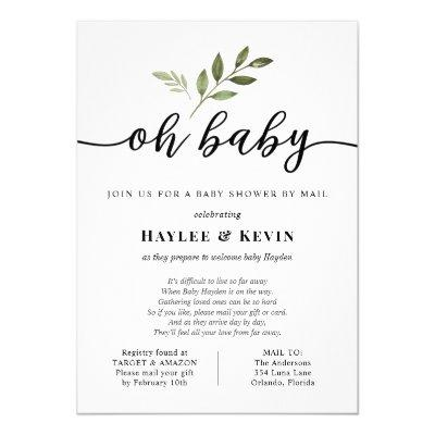 """""""Oh Baby"""" Baby Shower By Mail Invitation"""