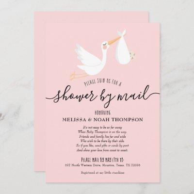 Shower By Mail Long Distance Sprinkle Invitation